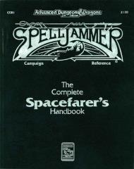 Complete Spacefarers Handbook, The