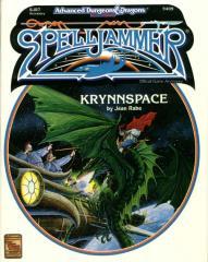 Krynnspace