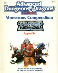 Monstrous Compendium Spelljammer Appendix #2