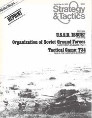 #23 w/T-34 (Reprint Edition)
