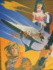 Sol Bianca - The Legacy Wall Scroll