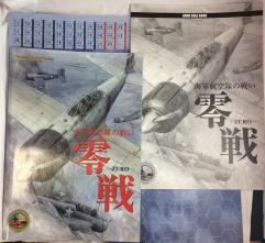 Special Issue - ZERO-Sen, IJN Air Force