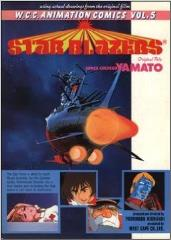 Star Blazers #5 - The End of Gamilon