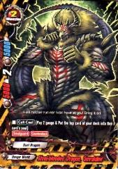 Steel-Blooded Dragon, Gavaldine (Promo)