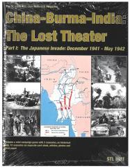 #1 w/China-Burma-India - The Lost Theater