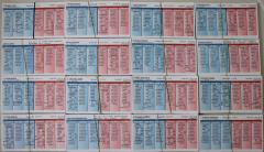 1951 Player Cards