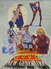 Street Fighter - New Generation Wall Scroll