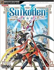 Suikoden V - Official Strategy Guide