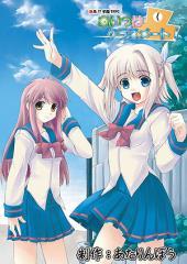 Aitsu wa Classmate!