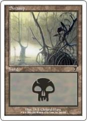 Swamp #346 (C)