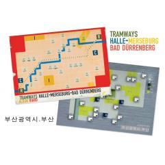Tramways - Busan/Messburg