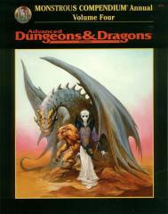 Monstrous Compendium Annual #4
