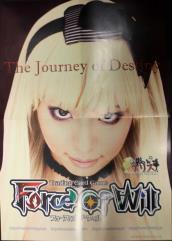 Poster - Twilight Wanderer, Alice