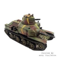 Japanese Type 92 Jyu-Sokosha