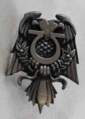 Ultramarines Mega Badge