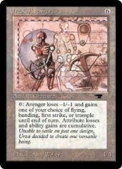 Urza's Avenger (R)