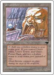 Urza's Mine - Mouth (C)