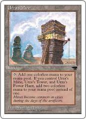 Urza's Mine - Tower (C)