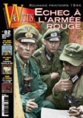 #82 w/The Battle of Targu-Frumos, Romania 1944