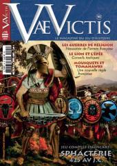 #95 w/Sphacteria 425 B.C.
