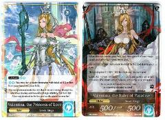 Valentina, the Ruler of Paradise/Valentina, the Princess of Love (R)