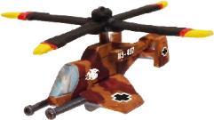 Vampire Bat AR-54 Attack Chopper