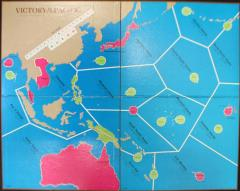 Victory in the Pacific - Map Board Only!