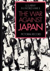 U.S. Army in World War II - The War Against Japan - Pictorial Record (50th Anniversary Commemorative Edition)