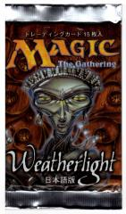 Weatherlight Booster Pack (Japanese)