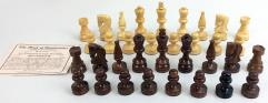 Rosewood Tournament Elite Series Chess Set (Limited Edition)