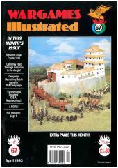 "#67 ""Battle for Osaka Castle 1615, Dahomey 1892"""