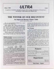 "#15 - Winter 1995 ""Winter of Our Discontent, Tora, Tora, Tora!, Tora?"""
