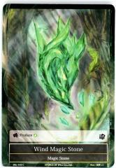 Wind Magic Stone (C)