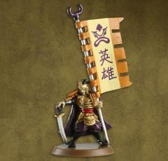 Crest of the Valkyrie - Einar's Flag Bearer, Hatamoto Taro