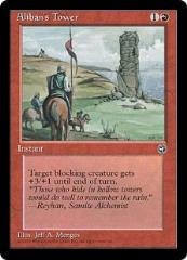 Aliban's Tower - Ver. 1 (C)