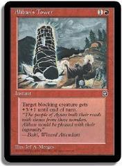 Aliban's Tower - Ver. 2 (C)