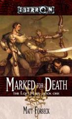 Lost Mark, The #1 - Marked for Death
