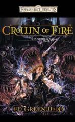 Shandril's Saga #2 - Crown of Fire