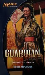 Kamigawa Cycle #3 - Guardian, Saviors of Kamigawa
