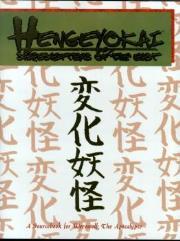 Hengeyokai - Shapeshifters of the East