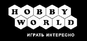 Board Games (Hobby World)