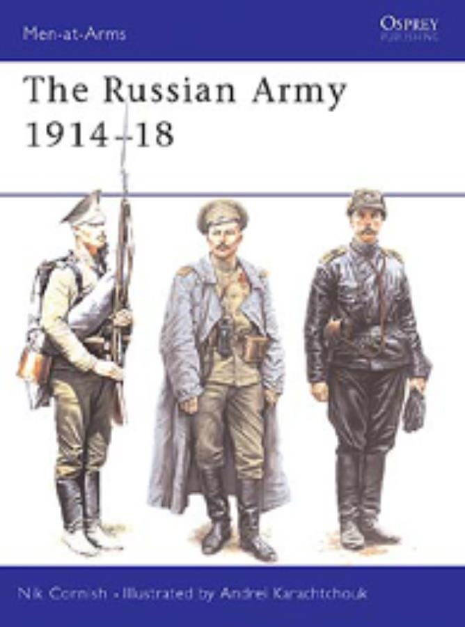 Russian Army 1914-18, The