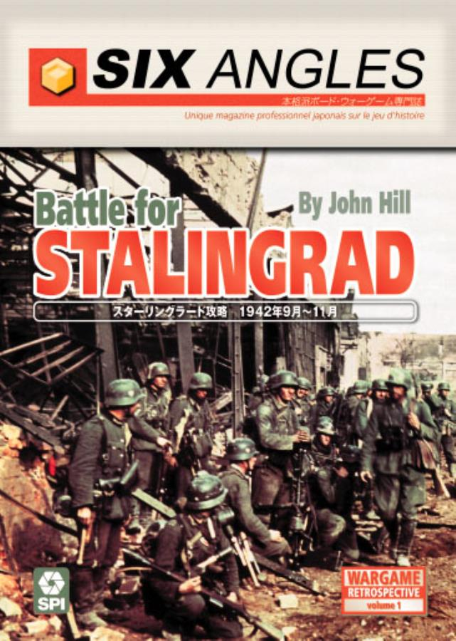 Special Edition #1 w/Battle for Stalingrad - Six Angles - Noble