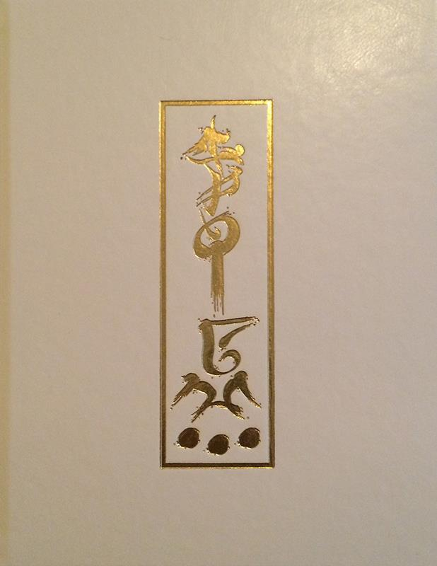 Onyx Path Path Path Exalted 3e Exalted (3rd Edition, Deluxe Edition) HC SW 85e682