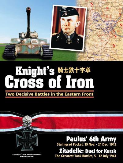 Six angles  six angles édition spéciale-Knight 's Cross of Iron box SW  première réponse