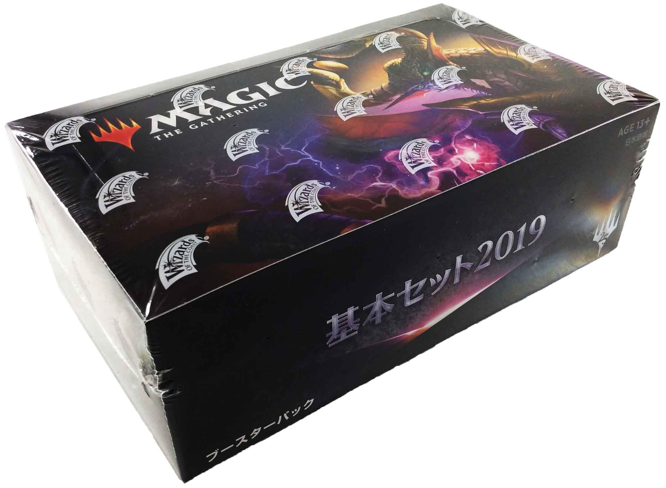 WOTC MtG Theros Booster Box CCG SW
