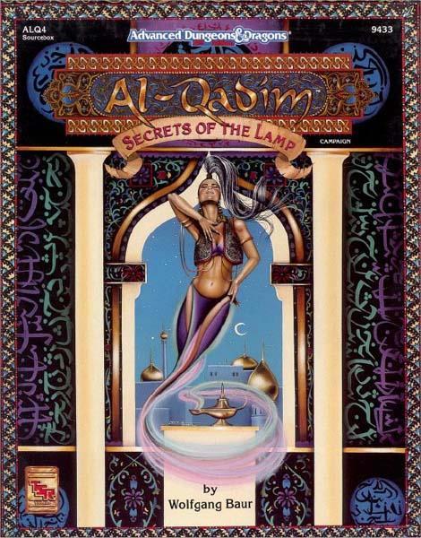 TSR Al-Qadim Secrets of the Lamp Box SW